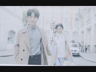 Фан-видео【马天宇】