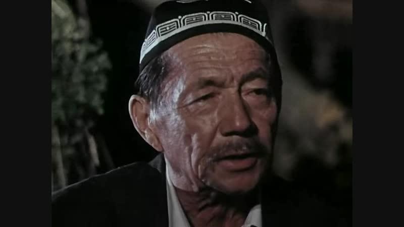 В стремнине бешеной реки 1980 Узбекфильм 2 серия