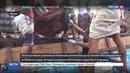 Новости на Россия 24 • Неизвестные обстреляли судно с нелегалами из Сомали