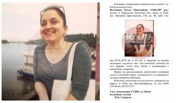 Украинка задушила маленькую дочь за то, что та мешала спать. Случай произошел вчера в Киеве на улице