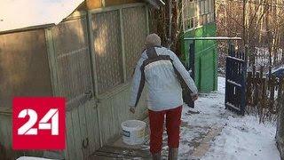 В Подмосковье 100-летний барак никак не могут признать аварийным - Россия 24
