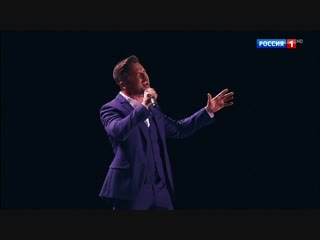 Песня года 2019.01.01   Сергей Лазарев - Сдавайся