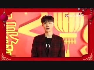 [video] 190205 lay @ cctv 微视 weibo update