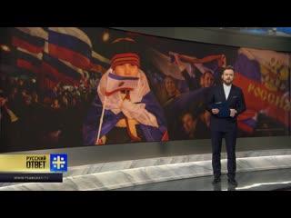 Россию сравнили с нацистами, а Украину - с евреями. Надо ли вставать на колени?