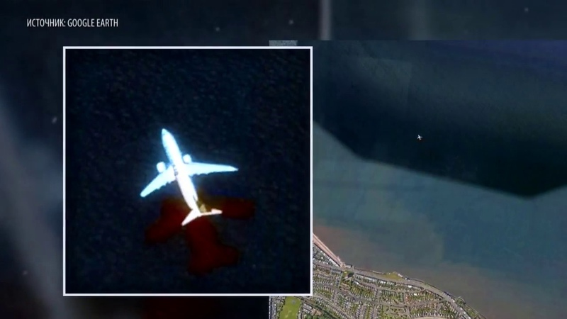 Залечь на дно в Эдинбурге: на спутниковых снимках обнаружили «затонувший» самолёт