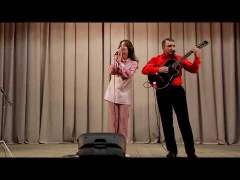 Семейный дуэт. Концерт в Новоалексеевском