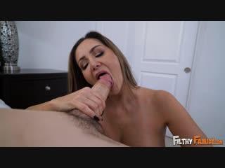 Ava addams (stepmom fucks away his virginity) [incest, family, mom and son]