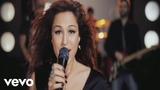 C:Real - To Allo Mou Miso (feat. Katerina Papoutsaki)