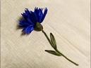 Василёк луговой из атласных лент