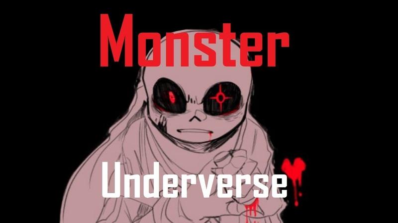 Underverse AMV / Monster - Gumi / (FLASHING IMAGES)
