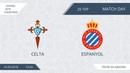 16.09.2018 Celta-Espanyol. Nizhny Tagil. Afl.