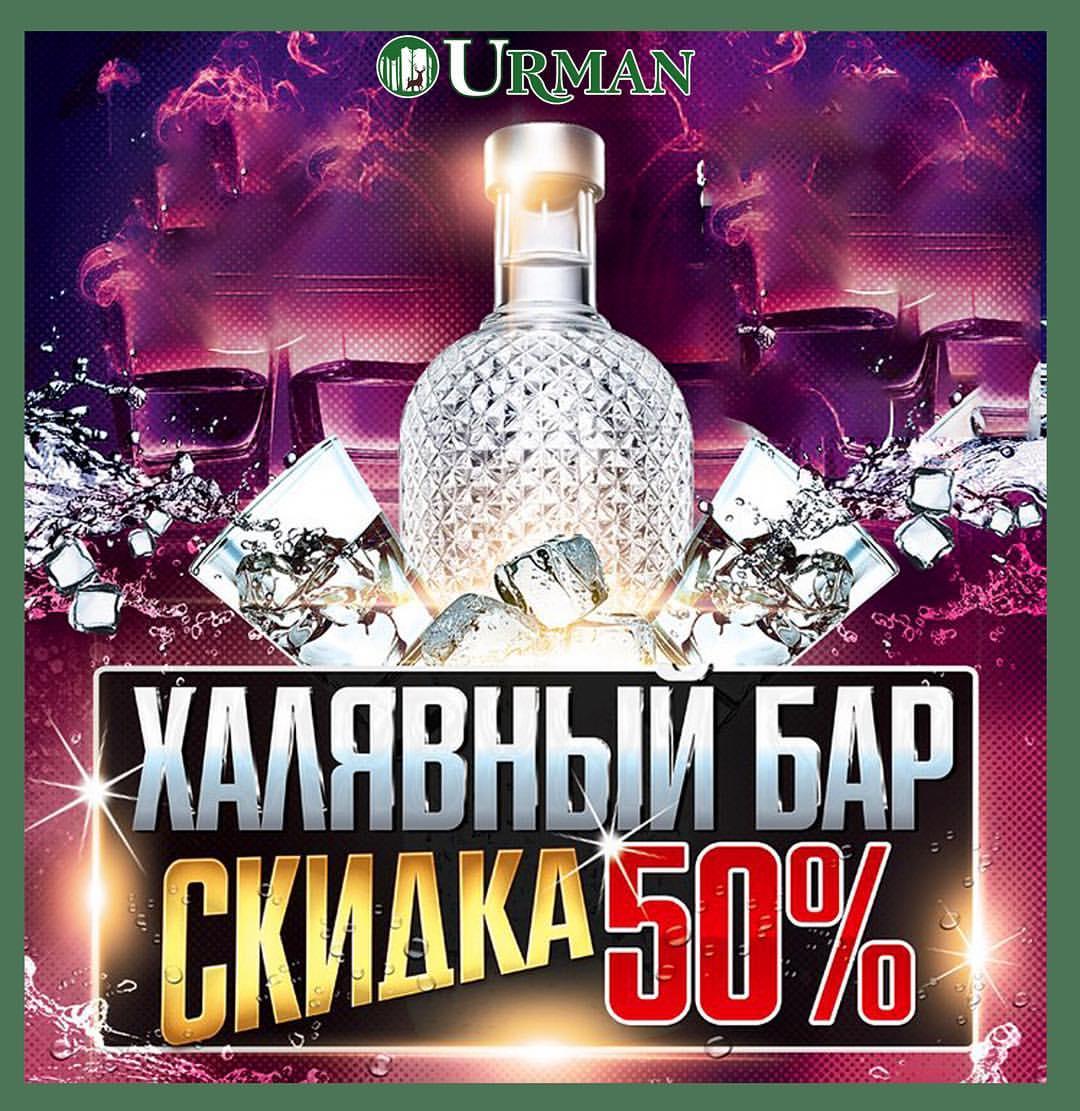 Ресторан, кафе «Ключников» - Вконтакте