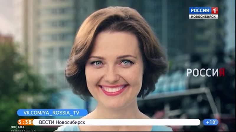 Телеканал Россия 1 запускает новый сезон проекта ЯРоссия