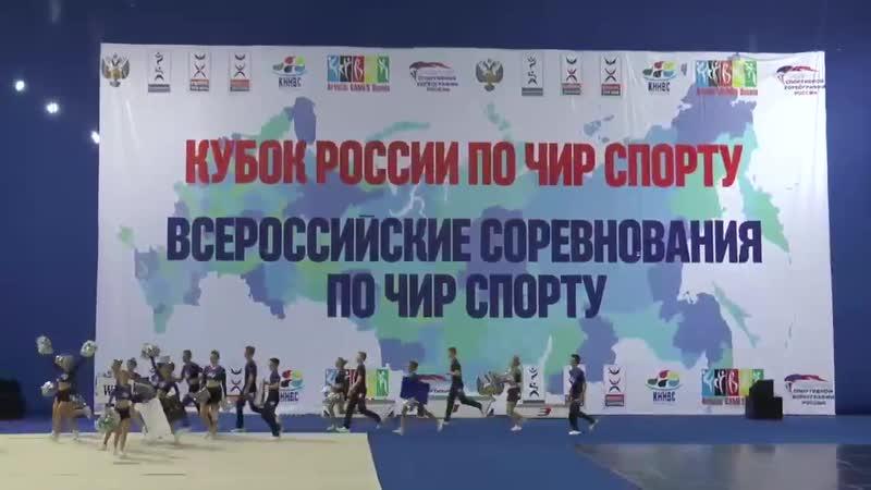 Vlc-record-2018-11-04-12h00m29s-Кубок России по ЧИР спорту 4.11.2018-