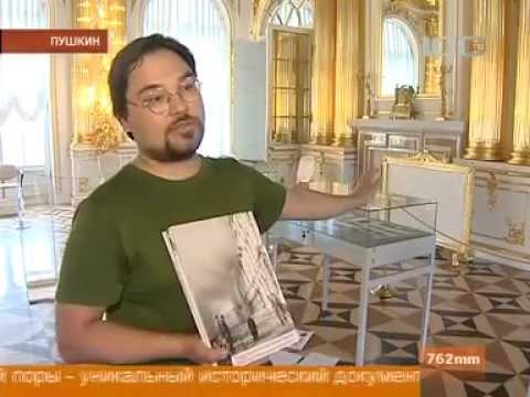Гибель дворцов. 1941-1944
