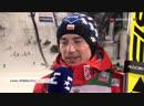 Прыжки на лыжах с трамплина. Турне 4-х трамплинов . Оберстдорф. HS 137
