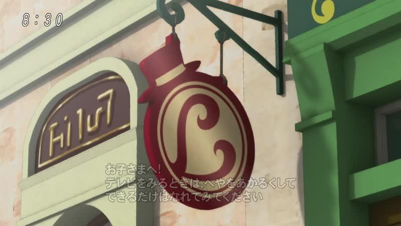 [Ohys-Raws] Layton Mystery Tanteisha Katri no Nazotoki File - 30 (CX 1280x720 x264 AAC)