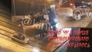 Розыск виновника ДТП где пострадали люди в Сургуте