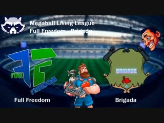 5 тур MLL. Full Freedom |VS| Brigada