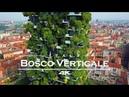 Bosco Verticale Milan Italy by drone 4K