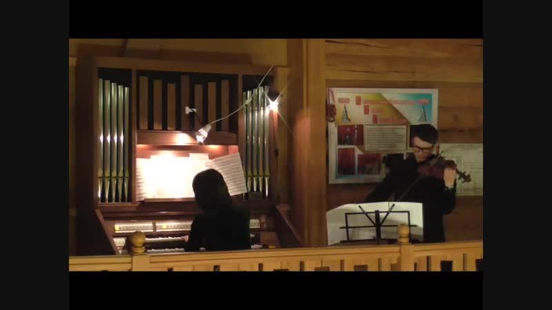 Вивальди Концерт ля минор