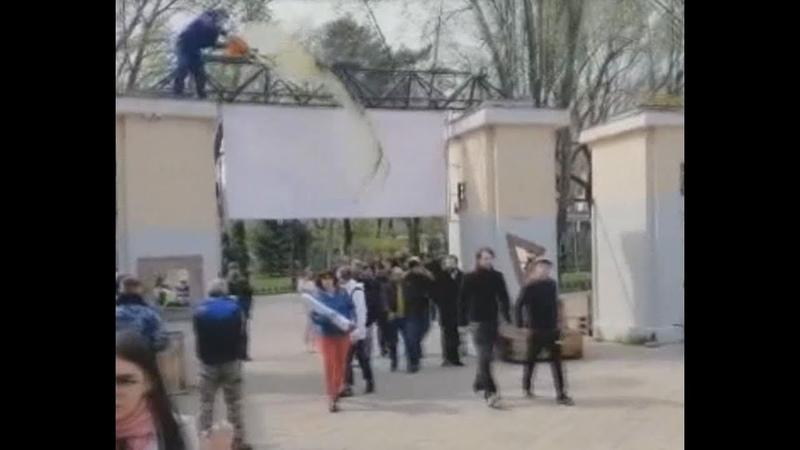 Нардепа Мустафу Найема в Одессе облили экскрементами
