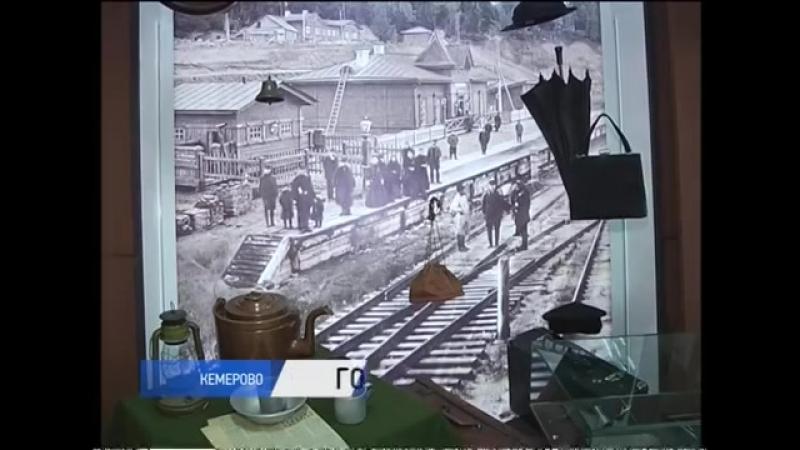 Музейно-выставочный проект «Город моей судьбы»