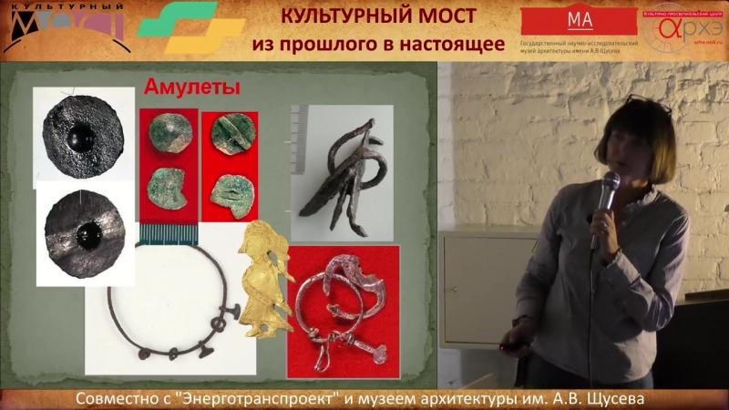 Мурашёва В.В. - Гнёздово: От Скандинавии до Черного моря.