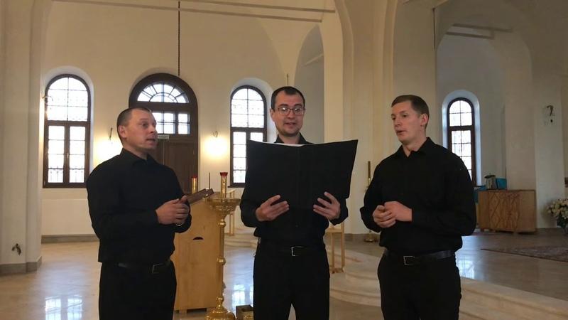 Вокальное трио СПАС - Тело Христово (муз. Ю. Зуева), рук. М. Литвиненко
