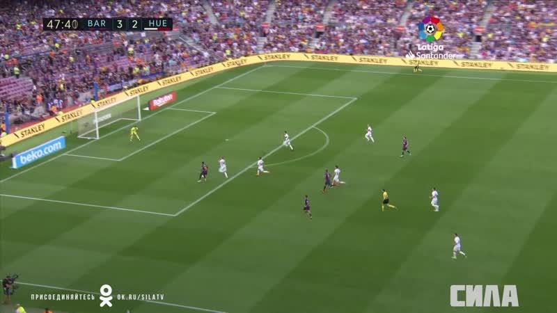 03. Барселона 8-2 Уэска. 3 тур. Ла Лига 2018-19. 02.09.2018
