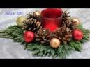 Dekoration Ideen für Weihnachten Adventsgesteck mit Teelichthalter selbst basteln