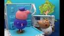 Peppa Pig in italiano. Peppa gioca a nascondino con Nonno Pig. Peppa Pig chiama il dottor Brown
