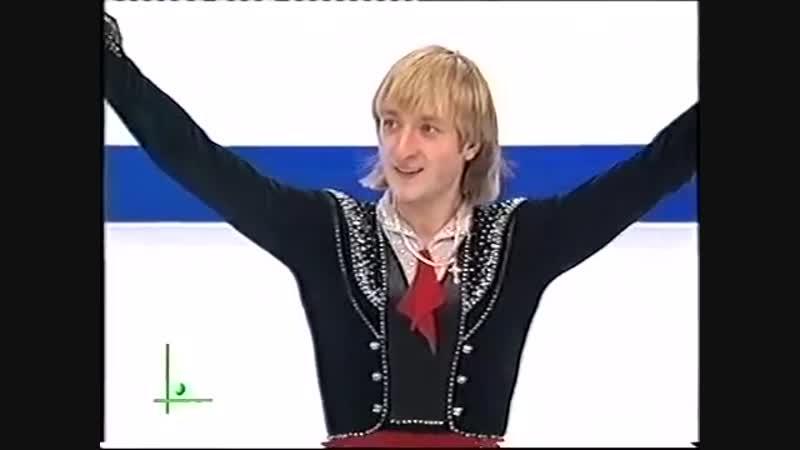 Евгений Плющенко Кармэн финал серии Гран При 2002 2003