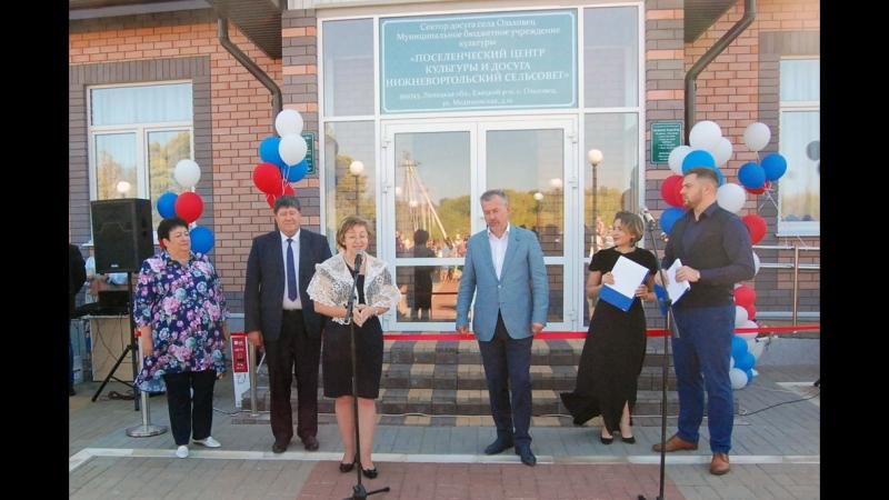 Жители Елецкого района получили в подарок новый Дом культуры