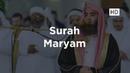 Мухаммад аль-Люхайдан - Сура 19 «Марьям»