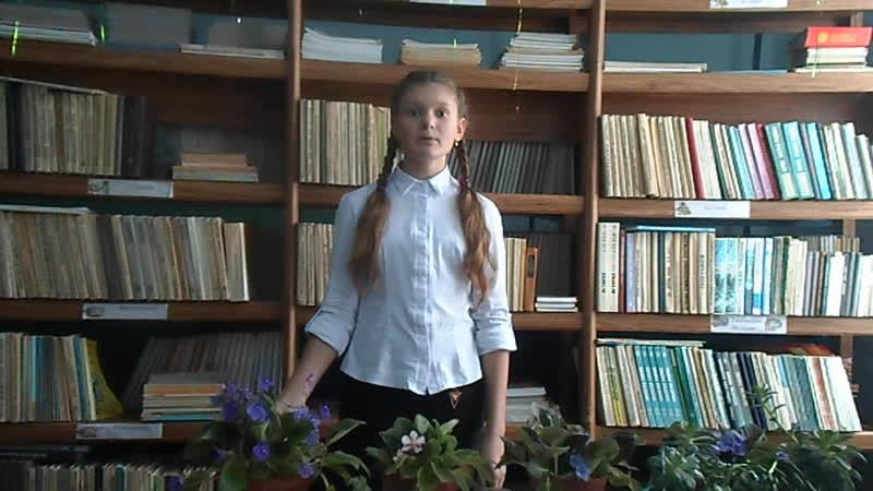 Михайлова Яна Григорьевна п Комсомольский Новосибирская область