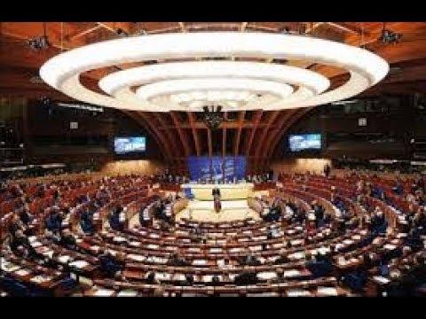 Засідання сесії ПАРЄ: розгляд проекту резолюції яка може повернути РФ до Ради Європи