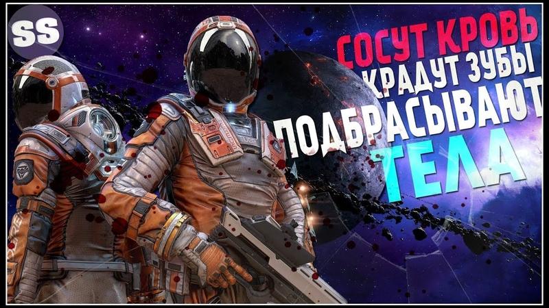 Инопланетяне СОСУТ КРОВЬ! Нибиру, 1 февраля конец света 2019 начнут ПРИШЕЛЬЦЫ!