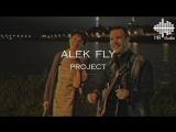 ALEK FLY project - Still Alive (backstage)