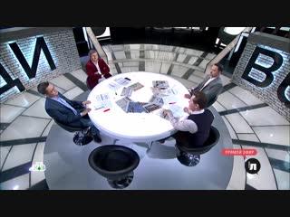 Евгений Фёдоров на НТВ в программе Вежливые люди