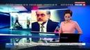 Новости на Россия 24 • На переговорах в Минске согласован отвод тяжелой техники в Донбассе