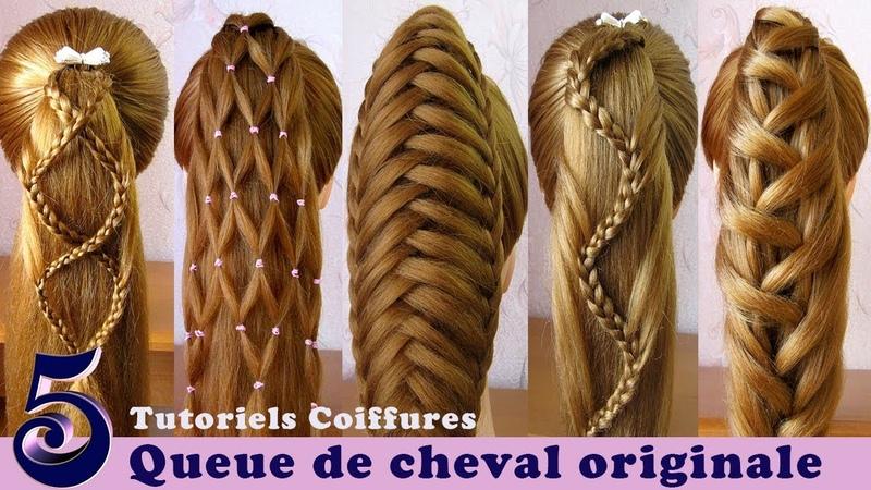 Tuto coiffures 🌺 queue de cheval originale 5 idées 🌺 facile à faire 🌺 Ponytail Hairstyles