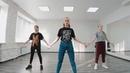 Choreo by Ann Moiseeva