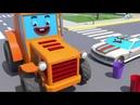 мультик трактор играет в боулинг
