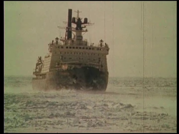 Арктика. Фантазия для трубы, оркестра и кинокамеры