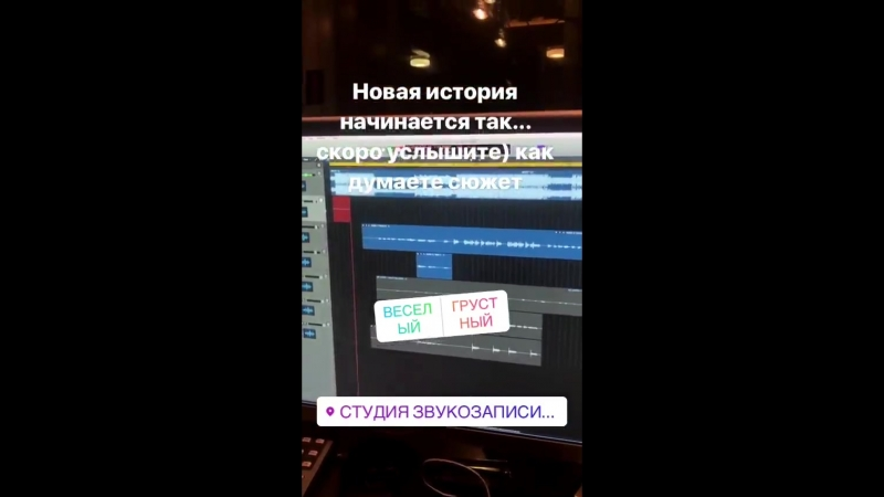 Coming soon NEW musical story from Dmitry Koldun!