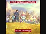IGM News (11.02.19)