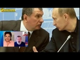 Васильева выдвинута на Нобелевскую премию, а Роттенберг потерял 3 млрд евро в Финляндии