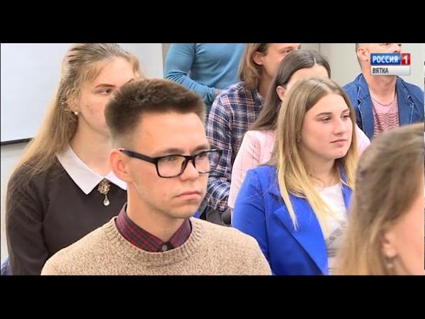 Кировчане готовятся к молодежному форуму ПФО Иволга 2.0 (ГТРК Вятка)