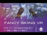 Fancy Skiing VR (htc vive)